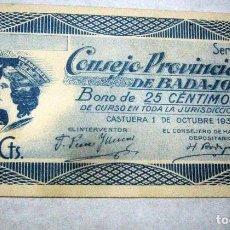 Billetes locales: CONSEJO PROVINCIAL DE BADAJOZ, BONO DE 25 CTS, 1937. Lote 73059495