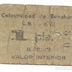Billetes locales: COLECTIVIDAD DE BENABARRE ( HUESCA) 1 PTA.. Lote 74682955