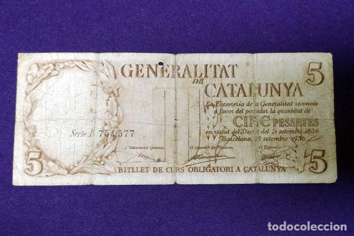 BILLETE DE 5 PESETAS GENERALITAT CATALUNYA 5 PESSETES. 25 SEPTIEMBRE DE 1936 BARCELONA. GUERRA CIVIL (Numismática - Notafilia - Billetes Locales)