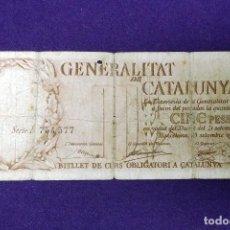 Billetes locales: BILLETE DE 5 PESETAS GENERALITAT CATALUNYA 5 PESSETES. 25 SEPTIEMBRE DE 1936 BARCELONA. GUERRA CIVIL. Lote 79775629