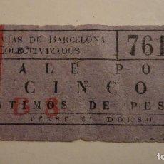Billetes locales: TRANVIAS DE BARCELONA COLECTIVIZADOS.VALE POR CINCO CENTIMOS.. Lote 79938253