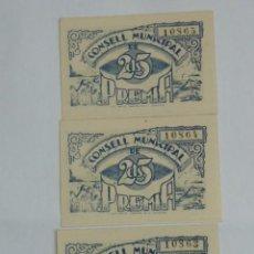 Billetes locales: TRIO CORRELATIVO DE BILLETES D 25 CENTIMOS DEL AJUNTAMENT DE PREMIA DE 1937, AYUNTAMIENTO, BARCELONA. Lote 81344964