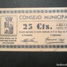 Billetes locales: 25 CÉNTIMOS DE MONZÓN (ORIGINAL) SERIE A-7508. Lote 81571916