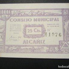 Billetes locales: 25 CÉNTIMOS DE ALCAÑIZ (TERUEL). Lote 84815084