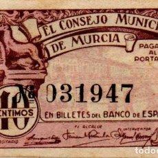 Billetes locales: BILLETE DE 10 CENTIMOS DEL CONSEJO MUNICIPAL DE MURCIA DEL AÑO 1937. Lote 84972100