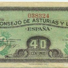 Billetes locales: 40 CTMS, DEL CONSEJO DE ASTURIAS Y LEON. Lote 85432844
