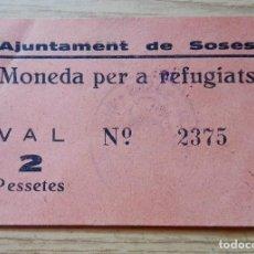 Billetes locales: 2 PESETAS SOSES 1937 RRR. Lote 85919592