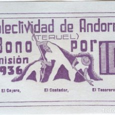 Billetes locales: BILLETE LOCAL ANDORREA (TERUEL) 10 CÉNTIMOS. Lote 86570488