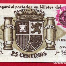 Billetes locales: BILLETE LOCAL, GUERRA CIVIL , 25 CENTIMOS JUMILLA 1937 MURCIA , SIN CIRCULAR, ORIGINAL . Lote 87243068