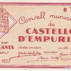 Billetes locales: BILLETE DE 50 CENTIMOS DEL CONSELL MUNICIPAL DE CASTELLO D'EMPURIES (SIN CIRCULAR) . Lote 88182960