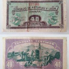 Billetes locales: 40 CENTIMOS CONSEJO DE ASTURIAS Y LEÓN. Lote 91374100