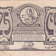 Billetes locales: BILLETE DE 25 CENTIMOS DEL CONSEJO MUNICIPAL DE DAIMIEL DEL AÑO 1937 EN CALIDAD EBC. Lote 100065207