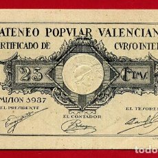 Billetes locales: BILLETE LOCAL, GUERRA CIVIL , 25 CENTIMOS, ATENEO POPULAR VALENCIANO 1937, PLANCHA ,ORIGINAL. Lote 103501891