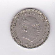 Billetes locales: MONEDAS-ESTADO ESPAÑOL - 25 PESETAS 1957 ( BA ) PG-361. Lote 104280291