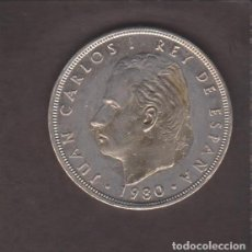 Billetes locales: MONEDAS-JUAN CARLOS I - 100 PESETAS 1980 -*80 - PG-397 (DEFECTO DE ACUÑACIÓN). Lote 104280575