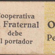 Billetes locales: BILLETES LOCALES - COOP. LA FRATERNAL - VILASSAR DE DALT - BARCELONA - 0,05 PESETAS - L-521. Lote 104330235
