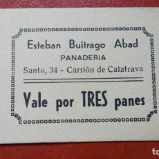 Billetes locales: VALE 3 PANES, ESTEBAN BUITRAGO ABAD, CARRIÓN DE CALATRAVA. Lote 105571563