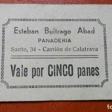 Billetes locales: VALE 5 PANES, ESTEBAN BUITRAGO ABAD, CARRIÓN DE CALATRAVA. Lote 105571671