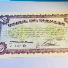 Billetes locales: BILLETE DE FIANZAS DE 10 PTS. 1940. Lote 261624700