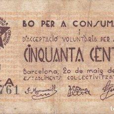 Billetes locales: BILLETE ESTABLIMENTS COL·LECTIVITZATS LIBER. 50 CENTIMOS DEL AÑO 1937. GUERRA CIVIL (SELLO SECO). Lote 109555775