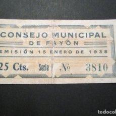Billetes locales: 25 CÉNTIMOS DE FAYÓN (ZARAGOZA) EXCELENTE CONSERVACIÓN MUY RARO. Lote 110156527