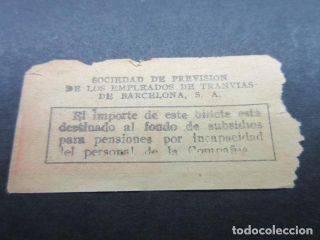 BILLETE SOCIEDAD PREVISION EMPLEADOS TRANVIAS DE BARCELONA BILLETE DE BULTOS (Numismática - Notafilia - Billetes Locales)