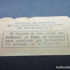 Billetes locales: BILLETE SOCIEDAD PREVISION EMPLEADOS TRANVIAS DE BARCELONA BILLETE DE BULTOS. Lote 111477323