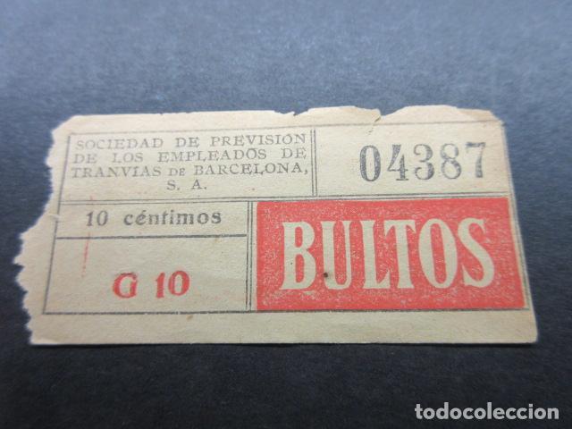 Billetes locales: BILLETE SOCIEDAD PREVISION EMPLEADOS TRANVIAS DE BARCELONA BILLETE DE BULTOS - Foto 2 - 111477323