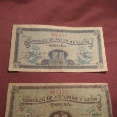 Billetes locales: LOTE DOS BILLETES CONSEJO ASTURIAS Y LEON. Lote 111989500