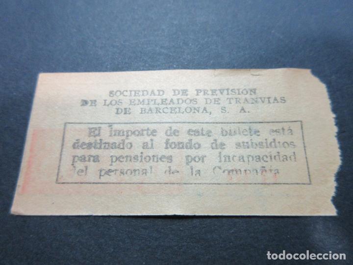 BILLETE BENEFICIENCIA VALE BILLETE DE BULTOS MODELO SOCIEDAD PREVISION EMPLEADOS TRANVIAS BARCELONA (Numismática - Notafilia - Billetes Locales)
