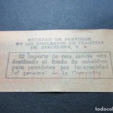 Billetes locales: BILLETE BENEFICIENCIA VALE BILLETE DE BULTOS MODELO SOCIEDAD PREVISION EMPLEADOS TRANVIAS BARCELONA. Lote 114294739