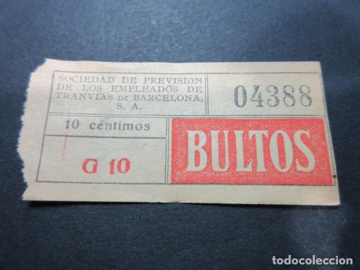 Billetes locales: BILLETE BENEFICIENCIA VALE BILLETE DE BULTOS MODELO SOCIEDAD PREVISION EMPLEADOS TRANVIAS BARCELONA - Foto 2 - 114294739