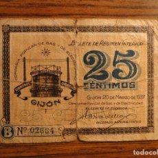 Billetes locales: BILLETE DE GIJÓN DE 1937 DE 25 CENTIMOS. Lote 109476231