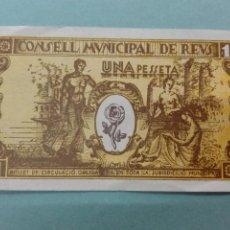 Billetes locales: UNA PESETA DEL CONSEJO MUNICIPAL DE REUS. Lote 115072951