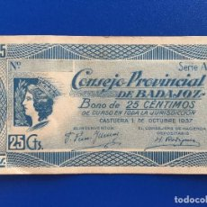 Billetes locales: CONSEJO PROVINCIAL BADAJOZ 25 CENTIMOS SERIE A BILLETE LOCAL - REPUBLICA - DE LA GUERRA CIVIL. Lote 117506311