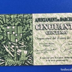 Billetes locales: AJUNTAMENT DE BARCELONA 50 CÈNTIMS, COLOR VERDE, BILLETE LOCAL, GUERRA CIVIL. Lote 117607895