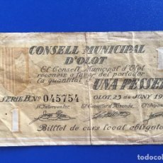 Billetes locales: CONSELL MUNICIPAL D'OLOT, 1 PESSETA, FONDO MARRÓN LETRAS NEGRAS,1937, BILLETE LOCAL GUERRA CIVIL. Lote 118234807