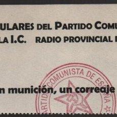 Billetes locales: MADRID,-MILICIAS POPULARES DEL P.C.E. VALE,POR UN FUSIL CON MUNICION,CORREAJE Y BAYONETA, VER FOTO . Lote 119183423