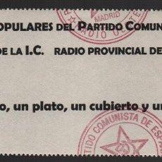 Billetes locales: MADRID,-MILICIAS POPULARES DEL P.C.E. VALE,POR UN CASCO, UN PLATO, UN CUBIERTO Y UNA CANTIMPLORA, VE. Lote 119183659