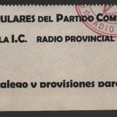 Billetes locales: MADRID,-MILICIAS POPULARES DEL P.C.E. VALE,POR PAN, UN TALEGO Y PROVISIONES PARA UNA SEMANA,VER FOTO. Lote 119184295