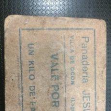 Billetes locales: VALE POR UN KILO DE PAN(PANADERÍA JESÚS) VILLA DE OCIN ( LOGROÑO). Lote 119188862