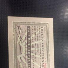 Billetes locales: RARO BILLETE DE LA GUERRA CIVIL DE VILLANUEVA DEL ARZOBISPO 0,50 PESETAS. Lote 120338079