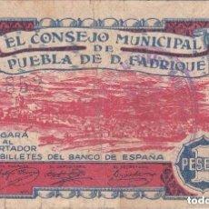 Billetes locales: BILLETE DE 1 PESETA DEL CONSEJO MUNICIPAL DE LA PUEBLA DE DON FADRIQUE DEL AÑO 1937 (MUY RARO) GRANA. Lote 122586999