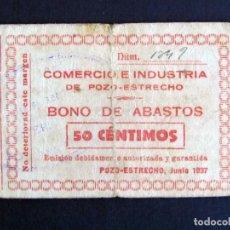Billetes locales: BILLETE LOCAL DE POZO ESTRECHO. 50 CENTIMOS. JUNIO 1937. MUY RARO.. Lote 125626611