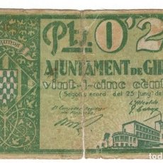 Billetes locales: GERONA GIRONA - 25 CENTIMOS - 1937. Lote 126706071