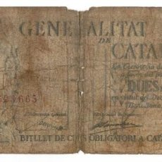 Billetes locales: GENERALITAT DE CATALUNYA - 2´50 DOS CINCUENTA PESETAS - 1936. Lote 126710583
