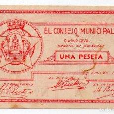 Billetes locales: CONSEJO MUNICIPAL DE CIUDAD REAL. 1 PESETA. MUY BUEN ESTADO. 1937. Lote 128651567