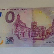Billetes locales: BILLETE 0 EUROS PLAZA DE LA VIRGEN VALENCIA SIN CIRCULAR. Lote 138798308