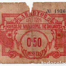 Billetes locales: 50 CTMOS. DE DOLORES (ALICANTE). Lote 129324439