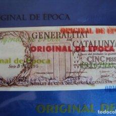 Billetes locales: (BI-5)GENERALITAT DE CATALUNYA , CINC PESSETES 25-9-1936, 5 PESETAS , SERIE B CASTAÑO. Lote 129973751